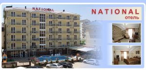 ����� �National�